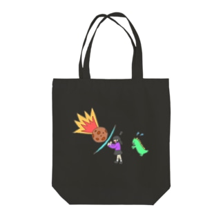 恐竜まもる Tote bags