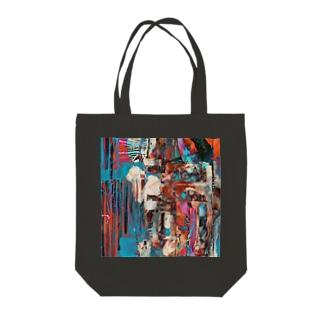 KATHARSIS Tote bags