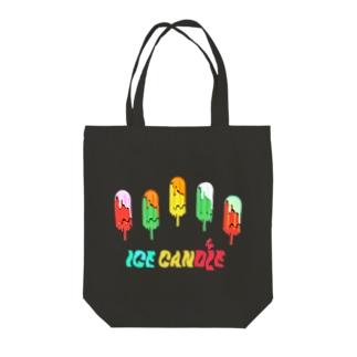 アイスキャンドル Tote bags