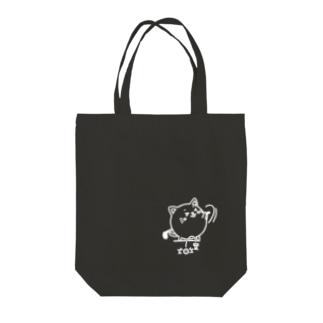 ニャンコロまる・ゴルフ(小)(線画:白バージョン) Tote bags