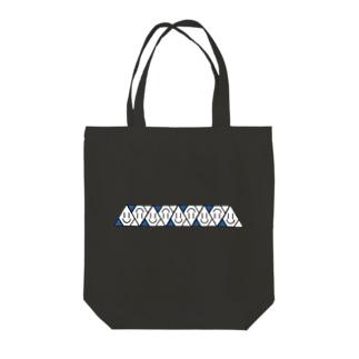 △▽△▽△ Tote bags
