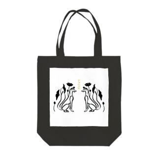 山犬(白) 蓮の花 Tote bags