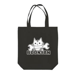 ぶーにゃん❤猫&車 Tote bags