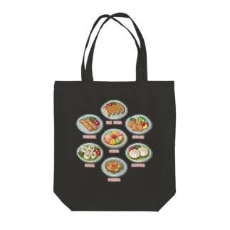 CHUUKA_2 Tote bags