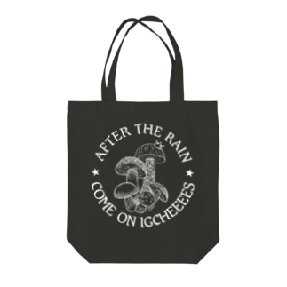 COME ON IGCHEEEES Tote bags
