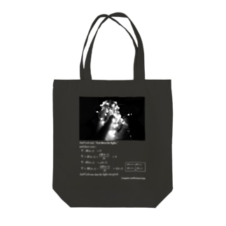 And there was light_02 Tote bags