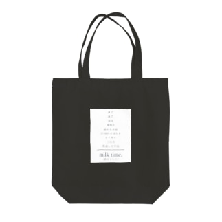 milk time. Tote bags