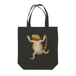 踊るフトアゴ Tote bags