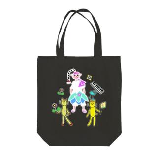まとりとおうえんたいのトートバッグパート② Tote bags