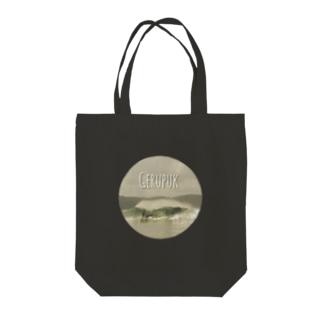 波GERUPUK Tote bags