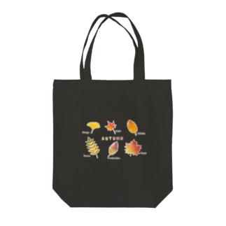秋の葉っぱ Tote bags