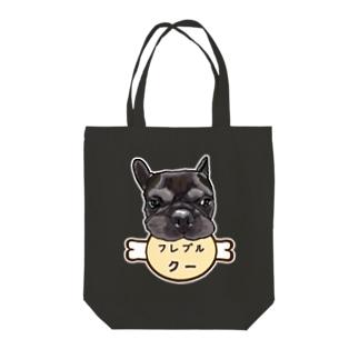 フレブル💕クーちゃん Tote bags