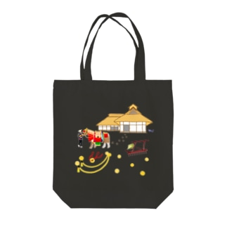 チャグチャグ馬コと曲り屋 シャツ Tote bags