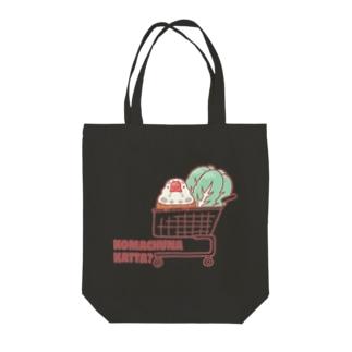 こまちゅな買った?(ごま塩文鳥) Tote bags