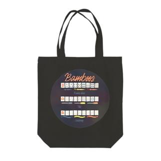 tile style (索子) Tote bags