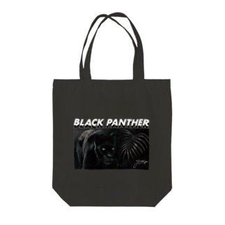 Black Panther Tote bags