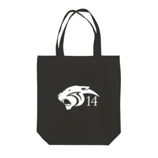 BP14 Tote bags