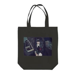 黒アリスまなこち Tote bags