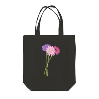 三色のガーベラ Tote bags