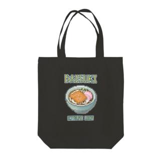 キツネウドン(ドット絵) Tote bags