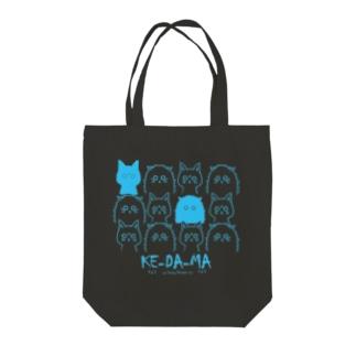 猫THE MOVIE 【KE-DA-MA】~963と463~ Tote bags