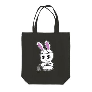 親不孝者うさちゃん Tote bags