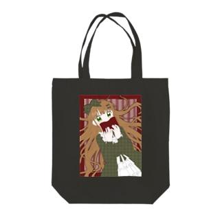 読書の秋ちゃん Tote bags
