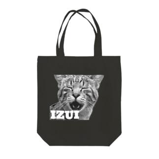 宮城の方言・いずい猫 Tote bags
