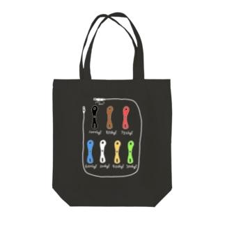 曳航用ヒューズ(ダークカラー) Tote Bag