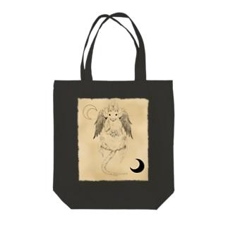 バフォラット(羊皮紙ver.) Tote bags