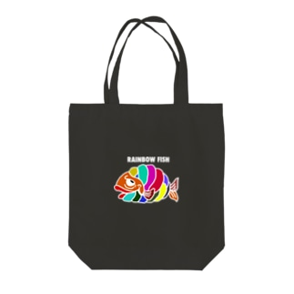 RAINBOW FISH  Tote bags