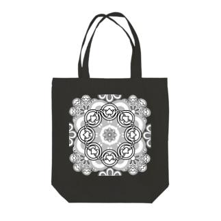 エキスパンション(Peizurī mono  back to back model) Tote bags