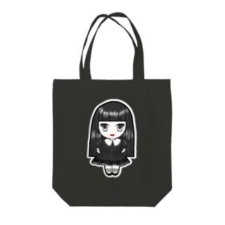 3頭身かえちゃん Tote bags