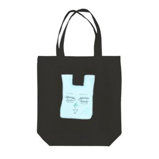 ビニール袋の姉貴 Tote bags