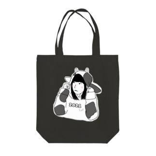 うじけ2021濃色 Tote Bag