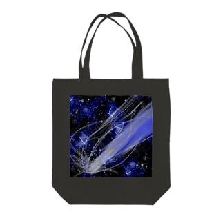 彗星軌道 Tote bags
