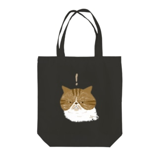 何かを見つけたレッドエキゾ( 濃色カバン)) Tote bags