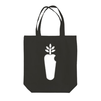 carrot computer(white) Tote bags