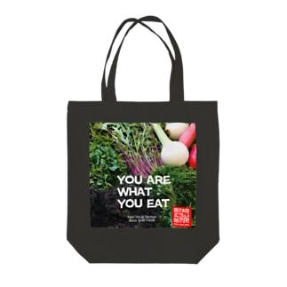 BaseSideFarmのBasesidefarm You are what you eat  Tote bags