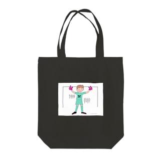 僕はキーパー!! (#32)(T) Tote bags