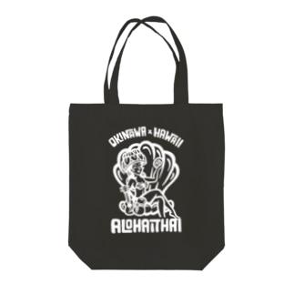 あなたもアロハイタイスタッフ♥ Tote bags