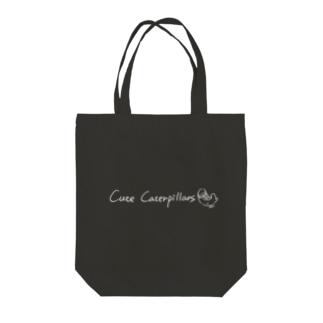 キュートキャタピラーズ 手書き英字デザイントートバッグ(カイコガくん)(白インク)  Tote bags
