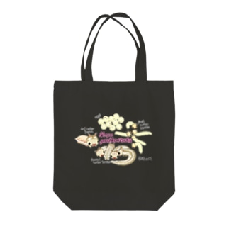 芋活.comのサトキマダラヒカゲ Tote bags