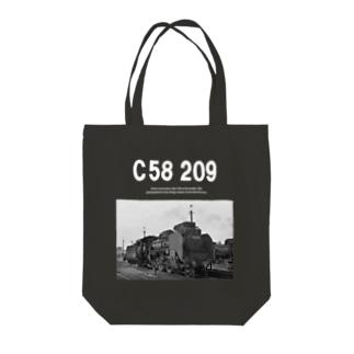 紀勢線 新宮機関区に停まる蒸気機関車 C58209 (モノクロフォト) Tote bags