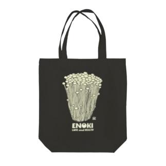 白えのきLove & Health Tote bags