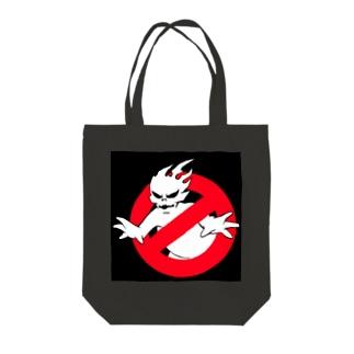 LOST SOULS GB Tote bags
