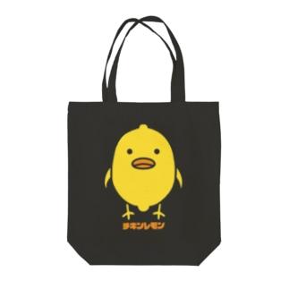 チキンレモン (濃い色用) Tote bags