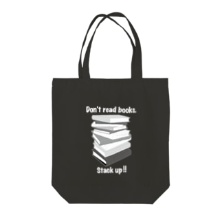 積読書家トートバック Tote bags