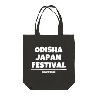 ODISHA JAPAN FESTIVAL Tote bags