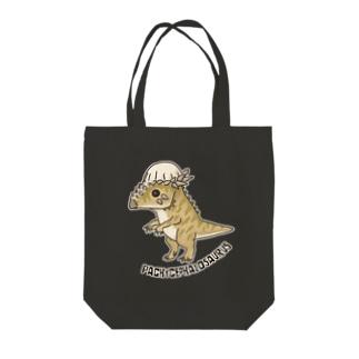 恐竜 パキケファロサウルス Tote bags